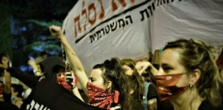 Demonstration gegen Ministerpräsident Benjamin Netanjahu. Foto Yehonatan Veltzer/TPS
