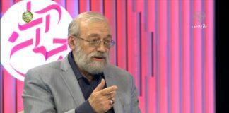 Mohammad-Javad Larijani. Foto Screenshot IRIB Ofogh TV (Iran)