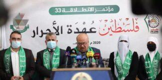 """Am 33. Jahrestag schwört die Hamas, Palästina """"vom Meer bis zum Fluss"""" zu befreien. Foto Quds Press / Facebook"""