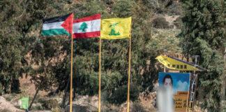 Ein Blick auf die libanesische Seite der Grenze zwischen Israel und dem Libanon, in der Nähe von Metula im Norden Israels. Foto Kobi Richter/TPS