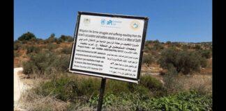 Von der UN-finanzierter illegaler Bau von landwirtschaftlichen Strassen in der Nähe von Kafr ad-Dik ausserhalb von Peduel. Foto Regavim