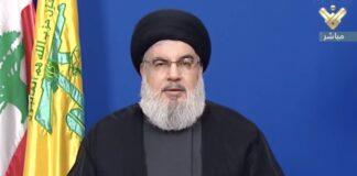 Hisbollah-Generalsekretär Hassan Nasrallah hält am 29. September 2020 eine Rede. Foto Screenshot al-Manar TV