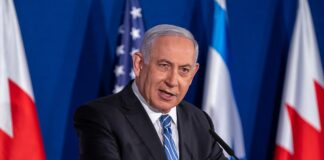 Der israelische Premierminister Netanjahu. Foto Ron Przysucha / U.S. Department of State from United States , Public Domain, https://commons.wikimedia.org/w/index.php?curid=96282692