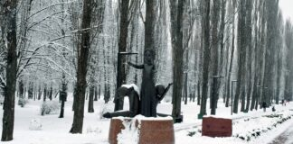 Denkmal für Kinder, die in Babi Yar erschossen wurden. Foto Сарапулов, CC BY-SA 4.0, https://commons.wikimedia.org/w/index.php?curid=72258338