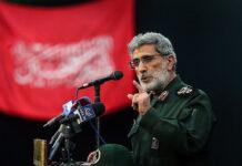 Esmail Qaʾani. Foto Tasnim News Agency, CC BY 4.0, https://commons.wikimedia.org/w/index.php?curid=88855557