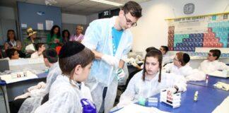 Al-Mada Lehrkräfte Weiterbildung. Foto Jerusalem Foundation