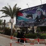 Das Gebäude des Palästinensischen Legislativrats (PLC) in Gaza-Stadt. Foto Majdi Fathi/TPS