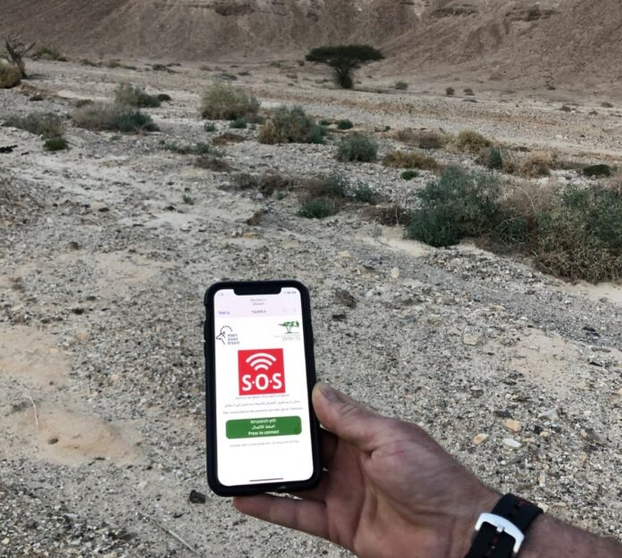 Ein SOS-WiFi-Signal im Arava-Tal. Foto Bein Hashitin