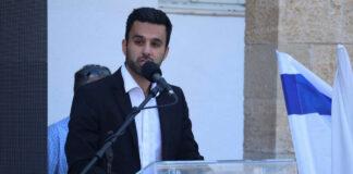 Yoseph Haddad. Foto Esty Dziubov/TPS