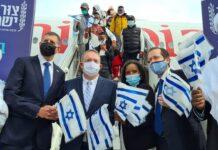 Unter anderem der Vorsitzende der Jewish Agency, Isaac Herzog (Mitte rechts), und die Ministerin für Aliyah und Integration, Pnina Tamano-Shata (Mitte), begrüssen am 11. März 2021 neue äthiopische Einwanderer am Flughafen Ben Gurion. Foto The Jewish Agency/GPO.