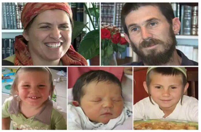 Von oben links Ruth, Ehud, Yoav, Hadas und Elad Fogel, ermordet am 11. März 2011. Foto Screenshot YouTube