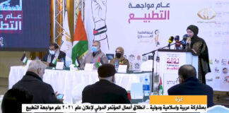 Foto Screenshot ناة فلسطين اليوم الفضائية / Youtube