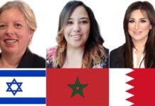Eynat Shlein, Karima Rhanem und Ahdeya Ahmed Al-Sayed. Foto zVg / Twitter