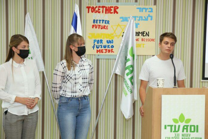 Gedenkzeremonie ADI Negev-Nahalat Eran. Foto zVg