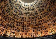Halle der Namen in der Gedenkstätte Yad Vashem in Jerusalem. Foto sdo216, CC BY-SA 3.0, https://de.wikipedia.org/w/index.php?curid=10850427