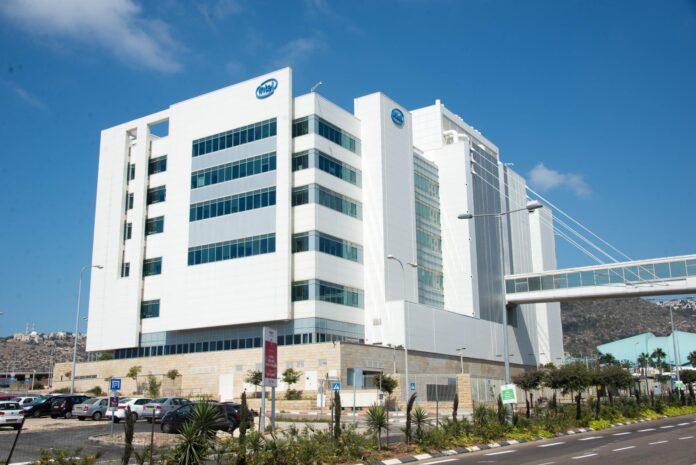 Intel IDC9 Gebäude in Haifa, Israel. Foto xiquinhosilva - https://www.flickr.com/photos/xiquinho, CC BY 2.0, https://commons.wikimedia.org/w/index.php?curid=38508601