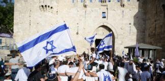 Die Flaggenparade zum Jerusalem-Tag beim Damaskus-Tor am 2. Juni 2019. Foto Esty Dziubov/TPS