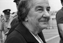 Premierministerin Golda Meir kehrte aus Rumänien zurück. 07. Mai 1972. Foto Copyright © IPPA 07689-000-18 / IPPA Staff