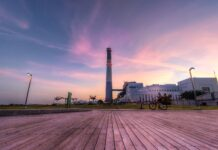 Das Kraftwerk Reading. Foto Tomer hu, CC BY-SA 4.0, https://commons.wikimedia.org/w/index.php?curid=44191678