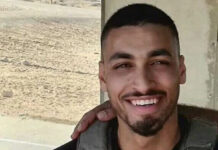 Grenzpolizist Barel Shmueli, der bei einem Schusswechsel an der Grenze zum Gazastreifen am 21. August 2021 schwer verwundet wurde und am 30. August 2021 an den Verwundungen gestorben ist. Foto Israelische Grenzpolizei