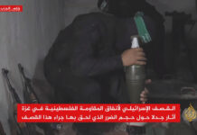 Foto Screenshot Dokumentation von Hamas-Tunneln ausgestrahlt auf Aljazeera / Youtube am 4. Juni 2021.