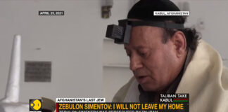 Foto Screenshot WION -The World is One News / Youtube