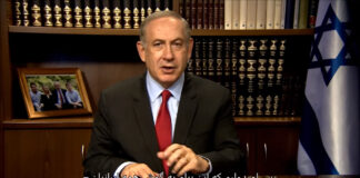 Premierminister Netanjahu an das iranische Volk: Wir sind euer Freund, nicht euer Feind. 21. Januar 2017. Foto Screenshot Youtube / IsraeliPM