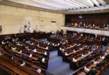 Einsetzung der 24. israelischen Knesset (Parlament) in Jerusalem am 6. April 2021. Foto IMAGO / Xinhua