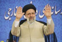Der neu gewählte iranische Präsident Ebrahim Raisi nach seiner ersten Pressekonferenz nach der Wahl in Teheran am 21. Juni 2021. Foto IMAGO / Kyodo News