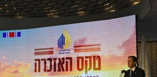 Staatspräsident Isaac Herzog spricht bei einer Gedenkfeier für die gefallenen israelischen Soldaten des Jom-Kippur-Krieges von 1973 in der Nationalen Gedenkhalle auf dem Berg Herzl in Jerusalem, 19. September 2021. Foto Kobi Gideon/GPO