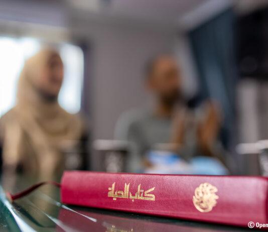 Christliche Konvertiten erhalten immer seltener Asylschutz. Foto Open Doors Deutschland e.V.