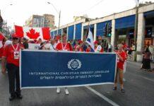 Sukkot - Marsch der Internationalen Christlichen Botschaft Jerusalem (ICEJ). Foto IMAGO / epd