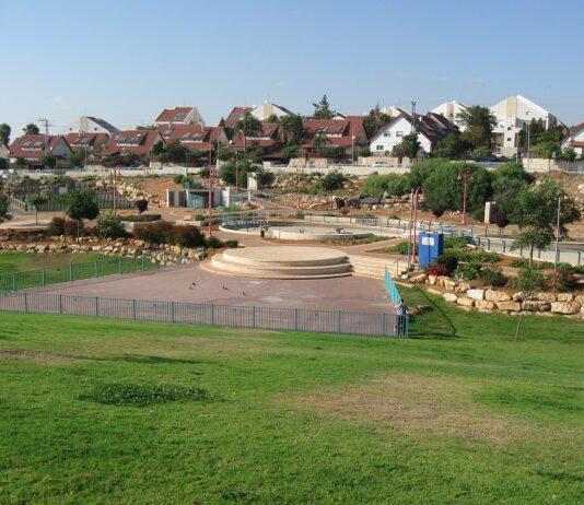 Die Stadt Ariel (hebräisch אריאל). Foto Ori, https://commons.wikimedia.org/w/index.php?curid=10959970
