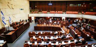 Plenarsitzung der israelischen Knesset in Jerusalem am 27. Oktober 2021. Foto Shalev Shalom/TPS