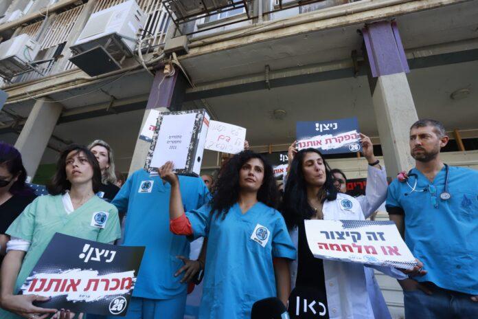 Foto Eitan Elhadaz/TPS
