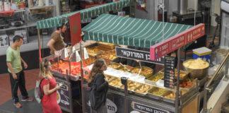 Symbolbild. Einkaufszentrum Dizengoff Center, Tel Aviv. Foto IMAGO / Schöning